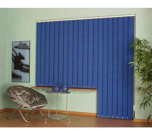 lamellenvorhang vertikal lamellen jalousie vorhang ebay. Black Bedroom Furniture Sets. Home Design Ideas
