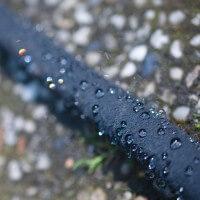 """Vorschau: Perlschlauch 1/2"""" Tropfschlauch Gartenschlauch Perl-Regner zur Bewässerung HPS-01"""